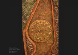 Celtic Shield © Martha Kleihege